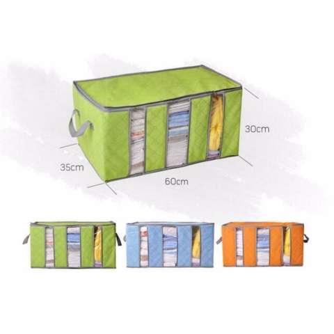 TOKO49 Tempat Baju Fiber Storage Box Bamboo Charcoal Anti Bacterial  - ABU 3