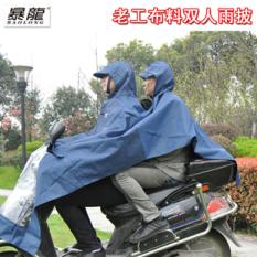 Tyrannosaurus Jas Hujan Musim Semi Dan Musim Panas Jas Hujan Sepeda Motor Laki-laki