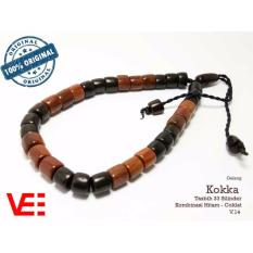 VeE Gelang Terapi Kesehatan / Tasbih Pria / Wanita Kayu Kokka Kaukah- Silender Coklat Hitam
