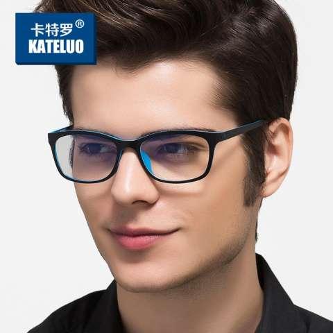 ... Home Wolfram KATELUO Komputer Kacamata Anti Laser Kelelahan Radiasi tahan  Kacamata Bingkai Kacamata Tontonan 7e18a4aafa