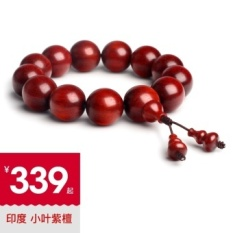 ZLLON India small leaf red sandalwood wood beads old material lap bracelet bracelets Venus male and female High Density