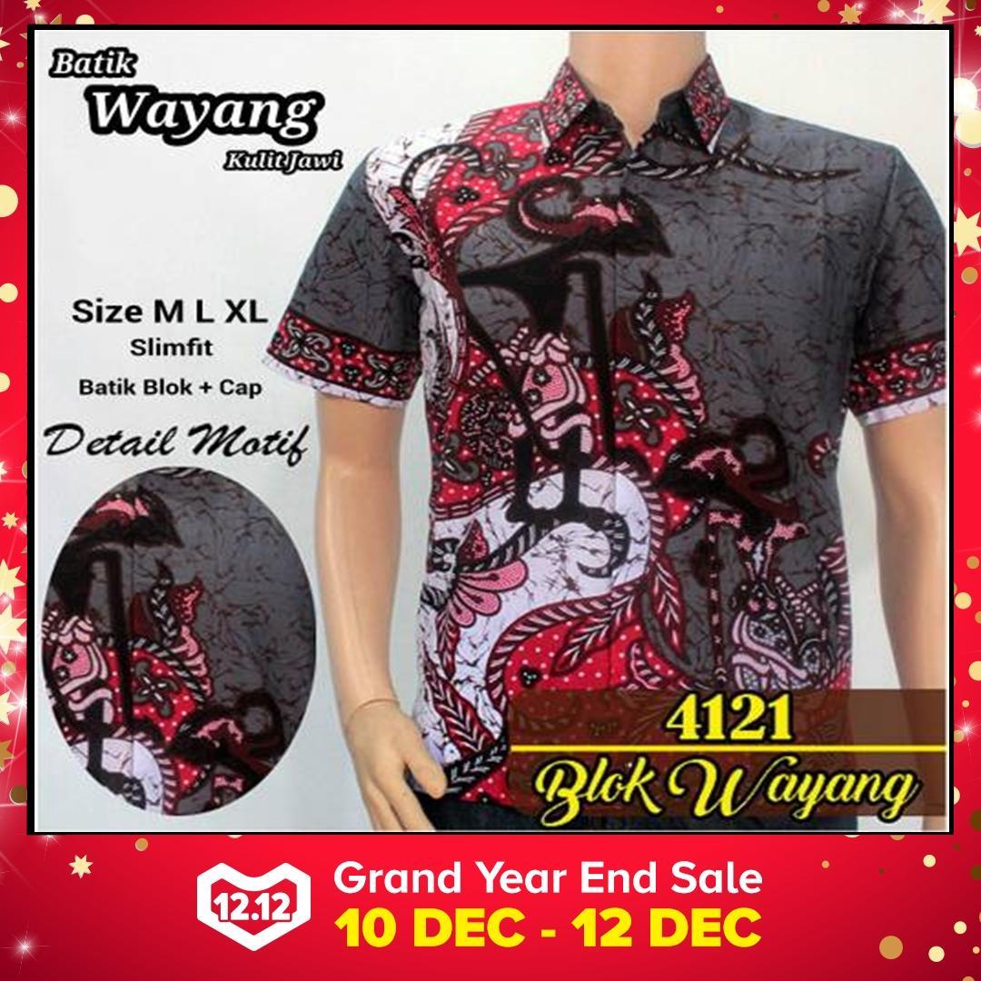 Jual Baju Batik Pria Baju Batik Modern Kemeja Batik Pekalongan Hem Batik Kemeja Motif Wayang Tumpuk