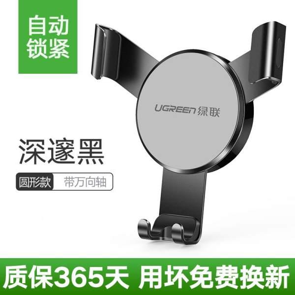 UGREEN Car Phone Holder SAMSUNG S9 Holder Car with S8 Car Gravity Car Support Navigation ...