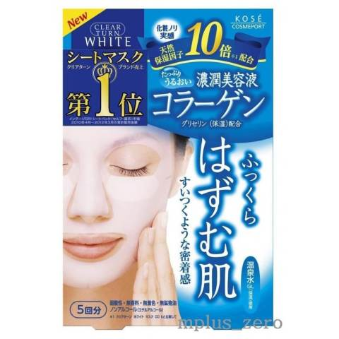 Kose Clear Turn Lift Sheet Mask with Collagen