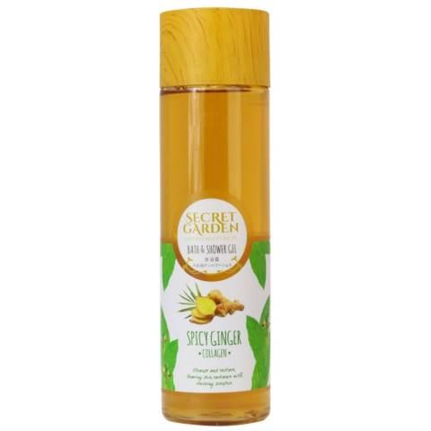 Secret Garden - Bath & Shower Gel Spicy Ginger-250ml