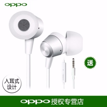 OPPO Handsfree MH130 By OPPO F1 PLUS Original - Putih