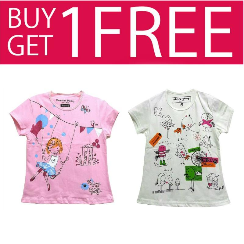 Kaos Anak Karakter - Garden Party Free Circus Holiday