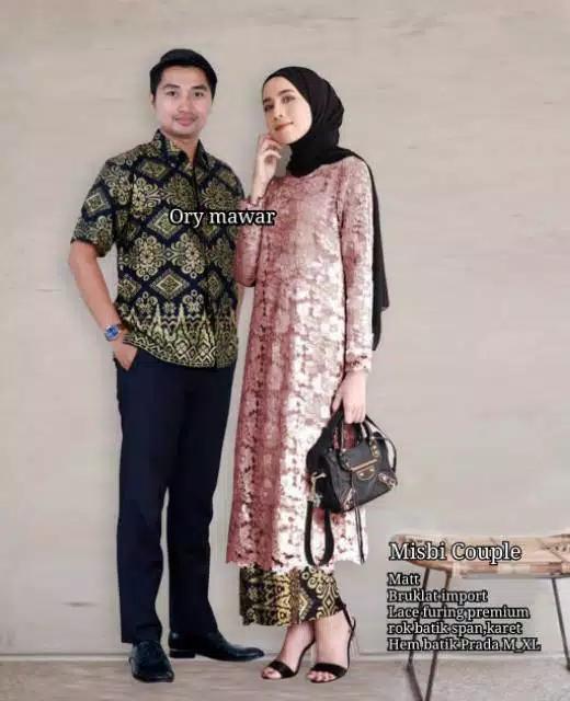 Termurah Batik Couple Couple Batik Baju Muslim Wanita Terbaru 2018 Couple Batik Batik Sarimbit Baju Batik Modern Batik Kondangan Batik