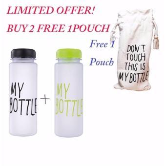 My Bottle - Botol Minum 500ML DOFF - 2pc Bottle - Free 1pc Pouch