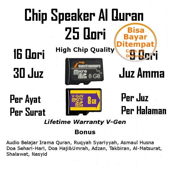 Chip Speaker Murottal Al Quran Alquran Micro Sd