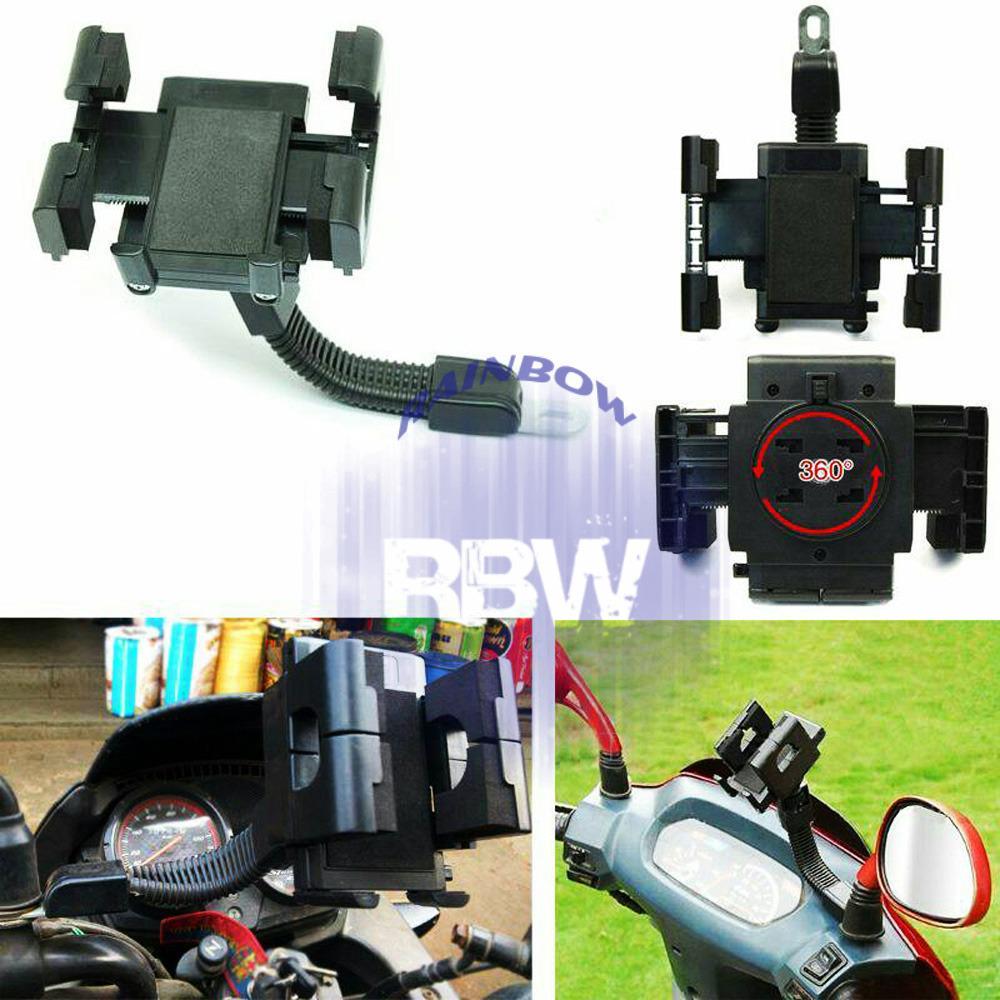 Rainbow Holder Motor Jepit Spion / Phone Holder GPS / Holder Motor / Holder Sepeda Motor