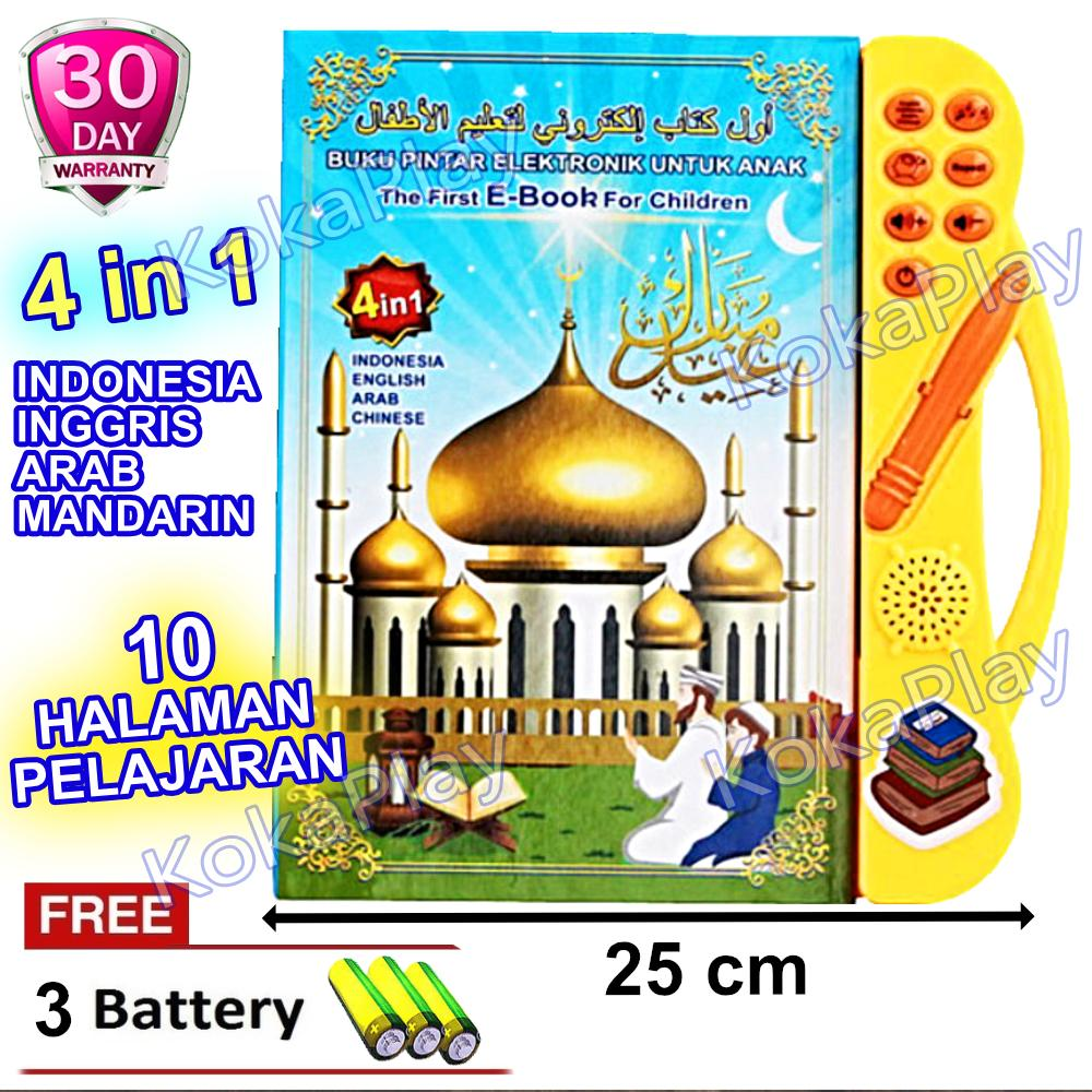KokaPlay Playpad Ebook Muslim 4 in 1 Apple Quran Tablet Version Mainan Anak Edukasi Ipad Bahasa