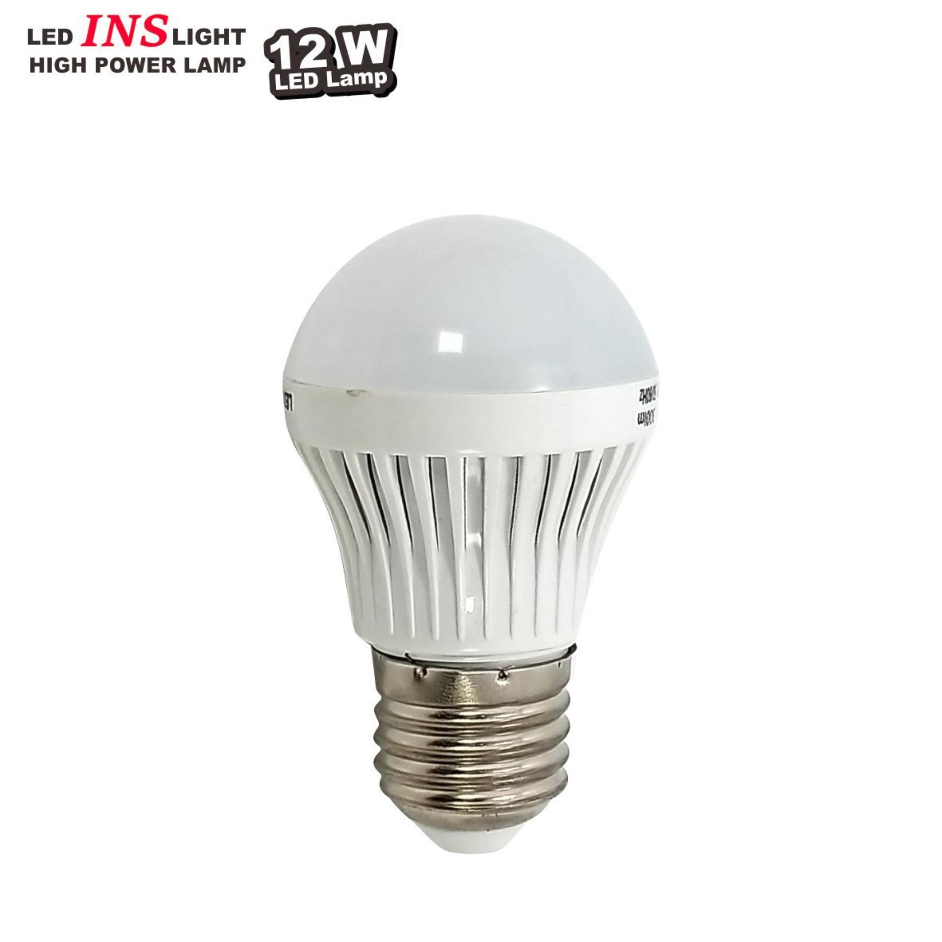 WEITECH LAMPU BOHLAM LED 12 WATT