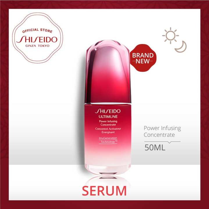 Shiseido New Ultimune Power Infusing Concentrate 50mL Face Serum Launch Promotion