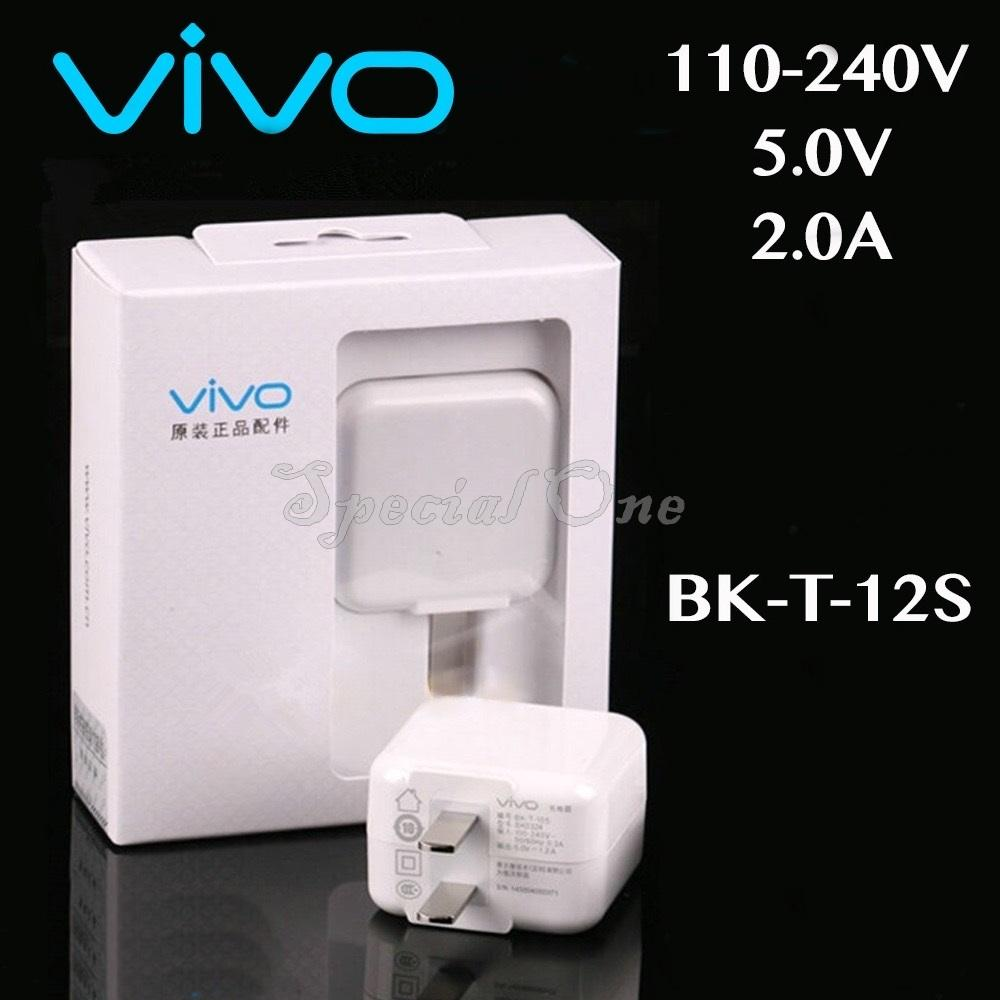 VIVO Original Travel Charger 5V , 2A BK-T-12S with Micro USB Cable