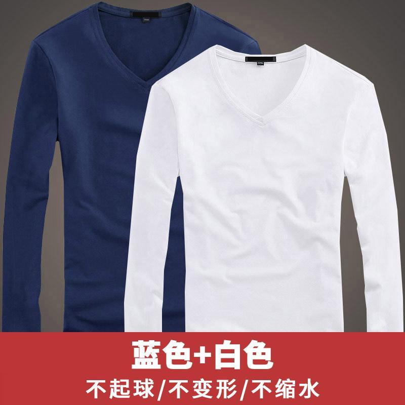 Atasan Pria Lengan Panjang Membentuk Tubuh Trendi Versi Korea Bahasa Source · Kaos lengan panjang pria kerah bulat model tipis putih musim gugur pakaian ...