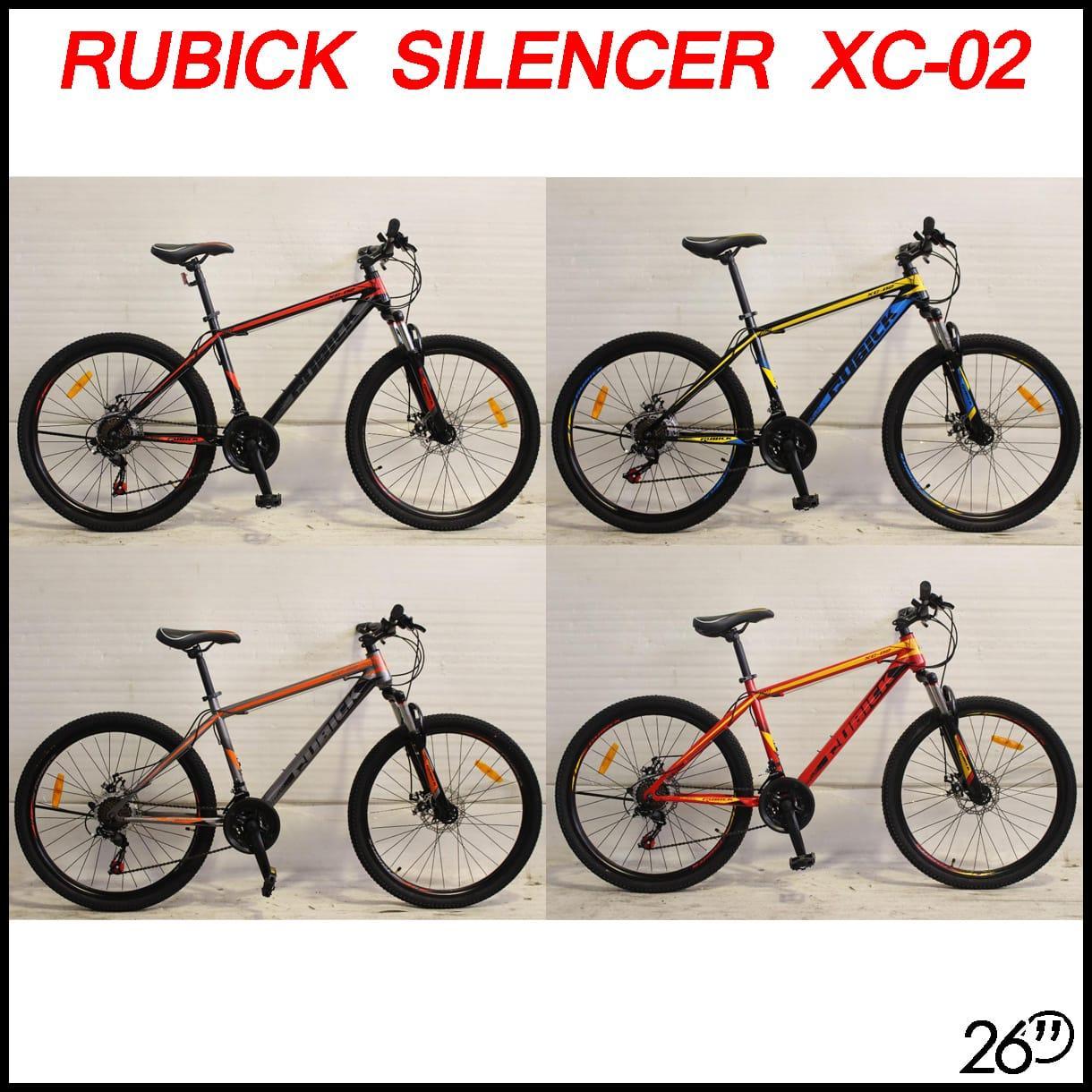 Harga Sepeda Gunung Merk Rubick - Arena Modifikasi