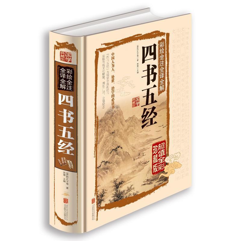Lima Klasik Set Lengkap Buku-Buku Klasik Edisi Anak-Anak Non-Ringkasan Asli By Fairview Park.