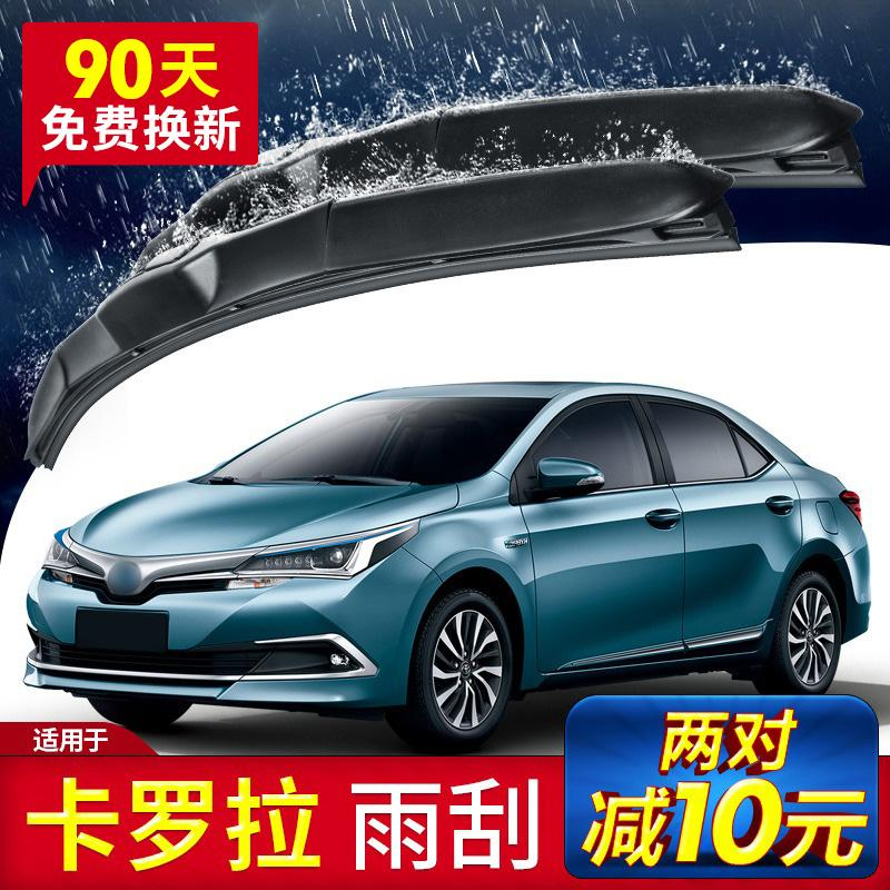 Suitable For Toyota Corolla Dual Engine Wiper Strip 17 A 2018 Origional Product 2014-14 Block Glue 2016 Wiper By Taobao Collection.