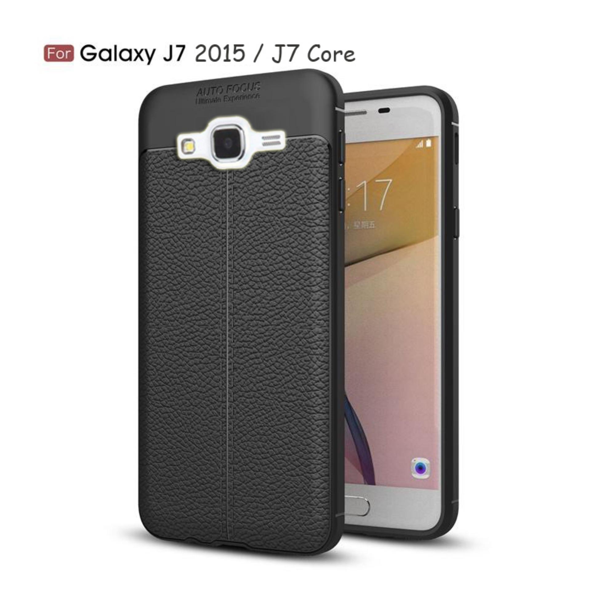 Rp 8.500. RF Lapak Case - Softcase / Casing Hp Autofocus / Silikon Motif Kulit Leather Auto Focus Samsung Galaxy ...