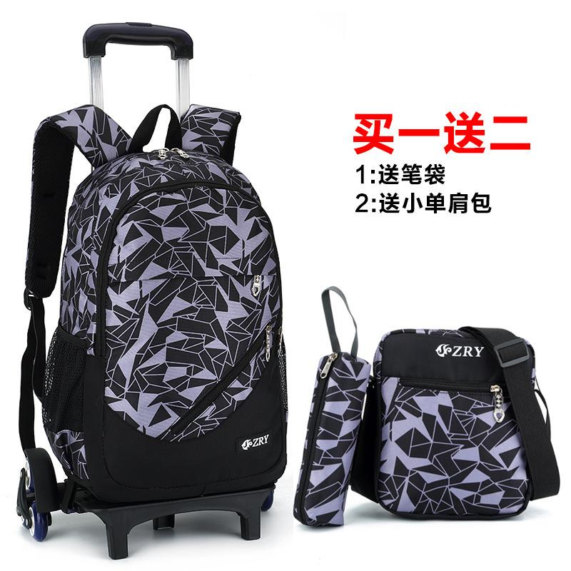 3 PCS Student Trolley School Bag Removable Bag Backpack OTH3