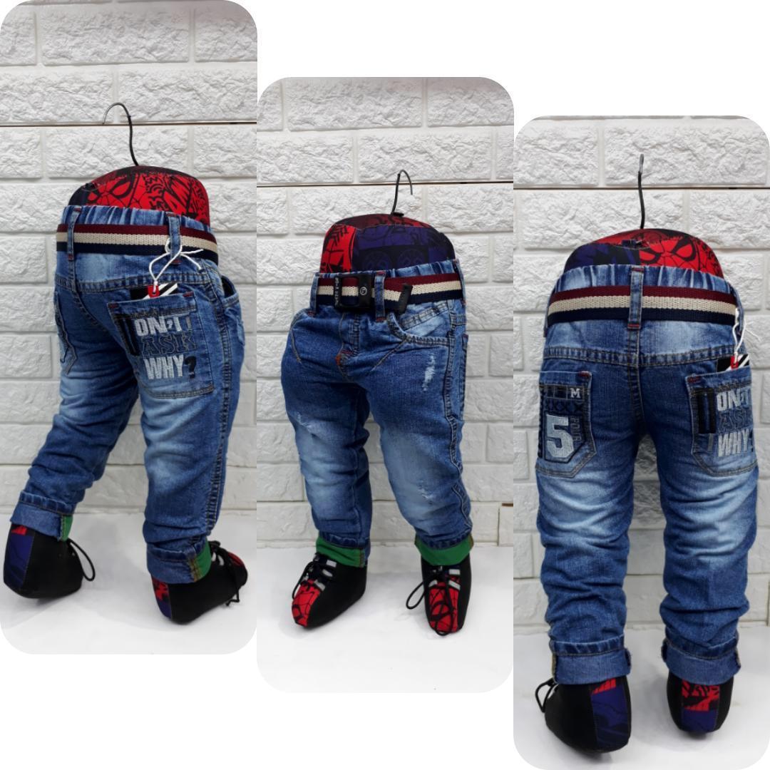 Khalisa_store celana jeans panjang anak terbaru murah meriah