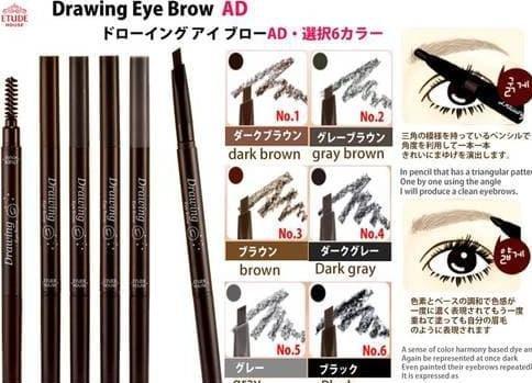 NEW!!! Etude House Drawing EyeBrow Pencil / Pensil Alis Sikat -1BUAH