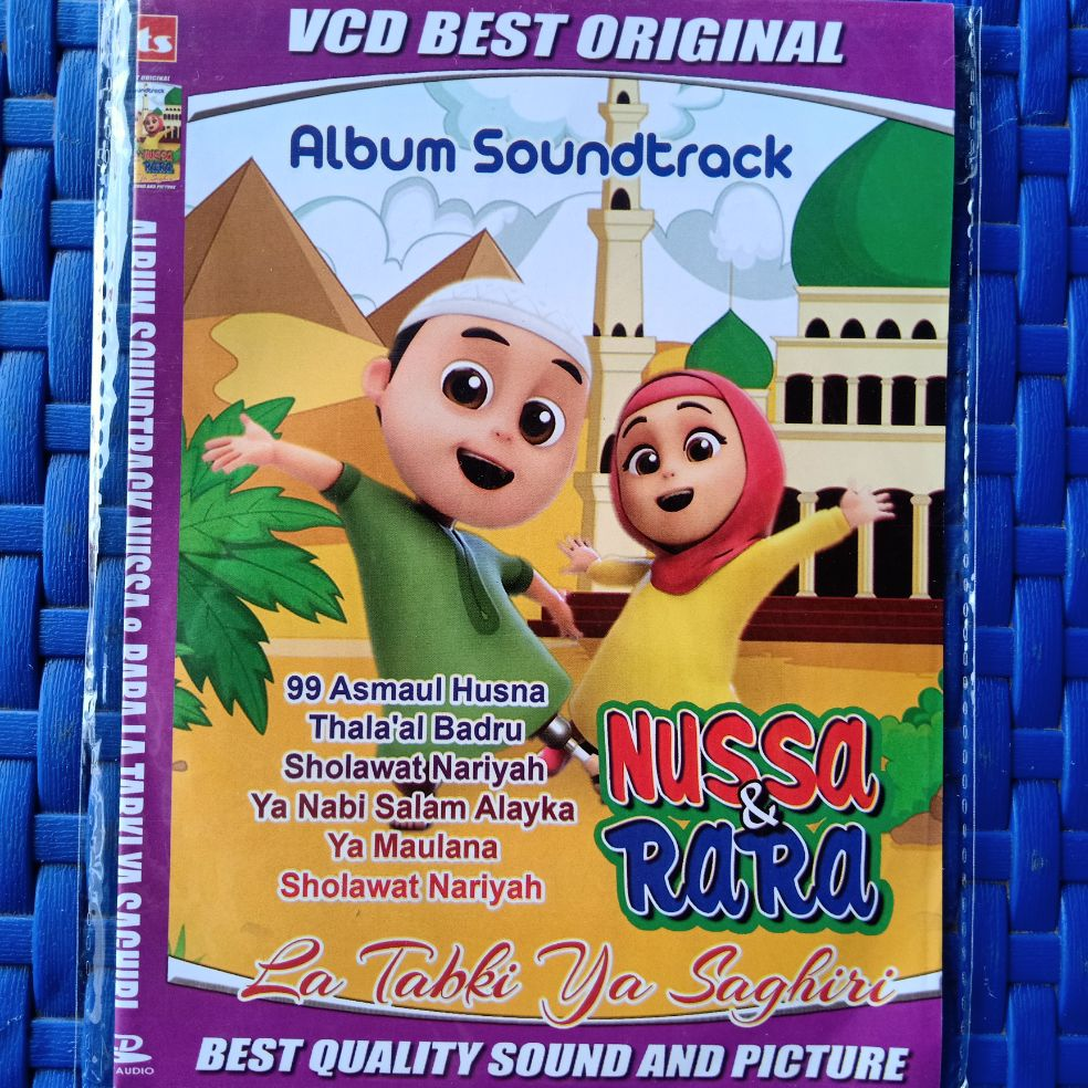 KASET VIDEO CD DVD LAGU ALBUM SOUNDTRACK NUSA & RARA