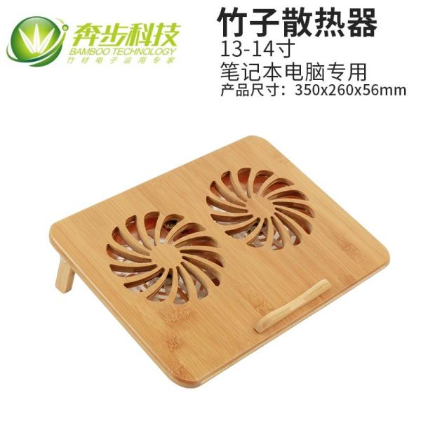 Laptop Radiator Base Liquid-cooled Computer Fan Heat Sink 15.6 Inch 13.3 Holder Cooling Heat Sink Shelf Mute HP Apple Dell Lenovo Night Elves 5 Pad Ice Pad