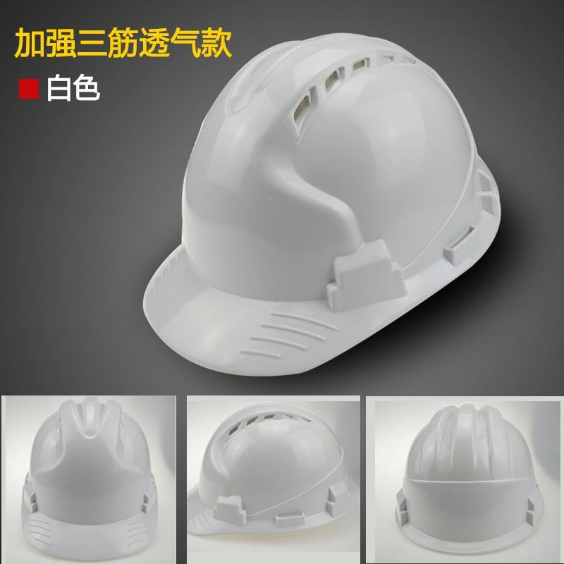 High Strength Safety Helmet Construction Site Construction Architecture Engineering Leadership Supervision Helmet Summer Electric Power Labor Safety Breathable Printed Words