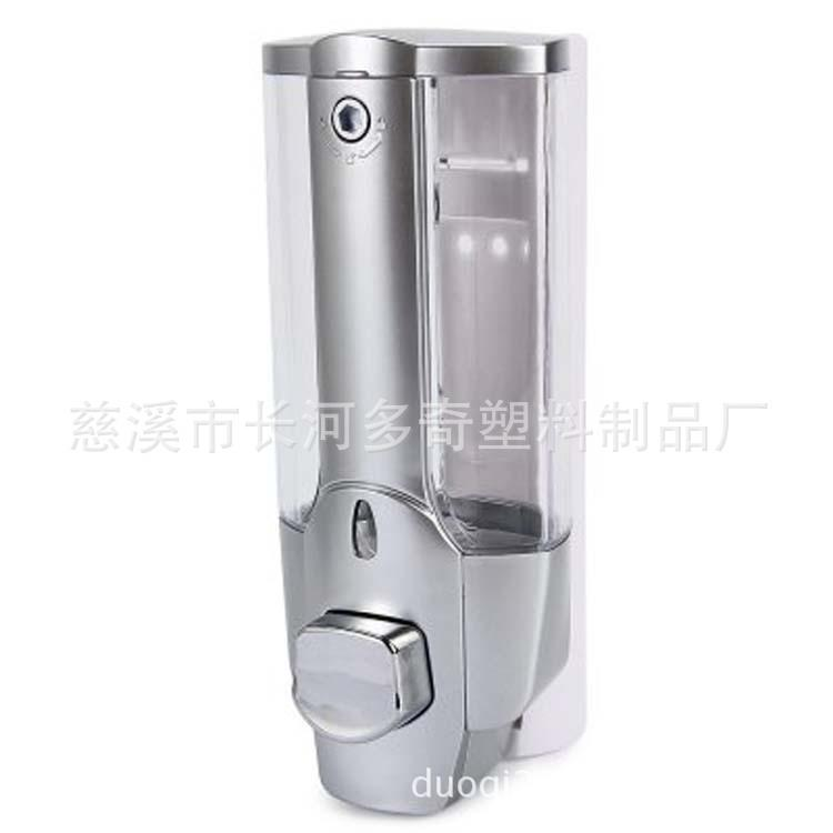 Dispenser Sabun Cair Single Touch Soap TX08-1 Tipe Key Lock 350ml - Dispenser 1