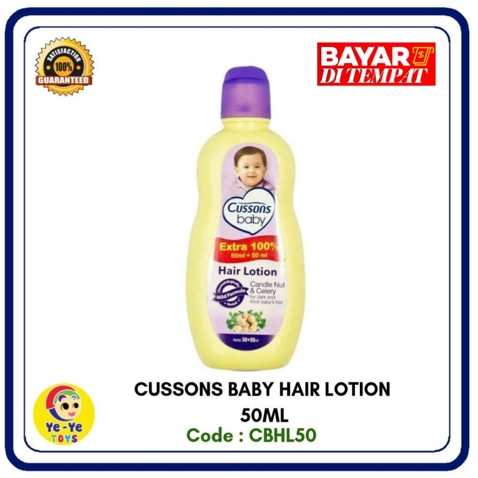 Cussons Baby Hair Lotion 50ml+extra100%/ Minyak Rambut Bayi By Yeye Toys.