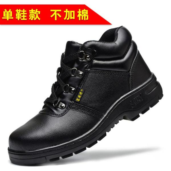 Safety Shoes Cotton Work Shoes Baotou Steel Anti-Static Waterproof Attack Shield and Anti-Stab Warm Men Insulation 6KV Winter