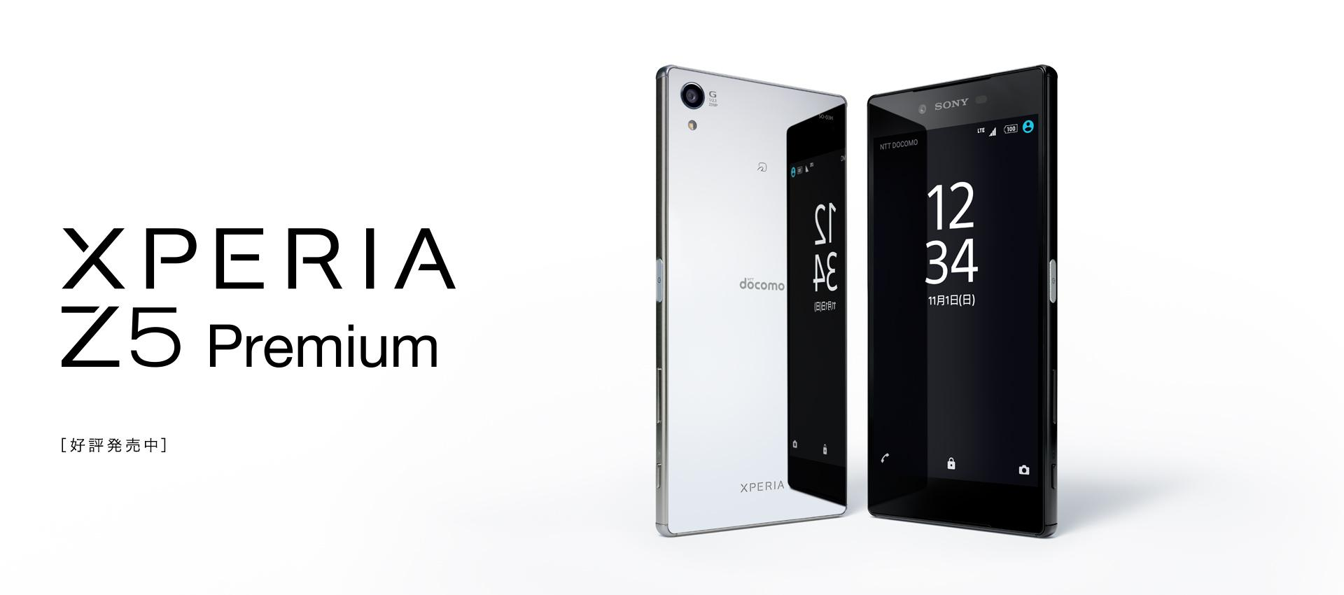 ... Dual Resmi 32GB Aqua Green Daftar Source · Sony Xperia Z5 PREMIUM