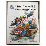 Promo Toko 100 Nama Marga China 百家姓