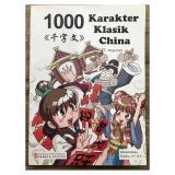 Kualitas 1000 Karakter Klasik China 千字文 Lulus New Hsk