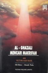 Al-Ghazali Mencari Makrifah - Victor Said Basil