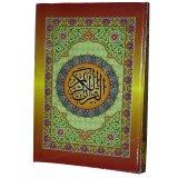 Miliki Segera Al Qur An Istiqlal Al Quran Mushaf Ukuran Besar