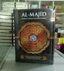Penawaran Istimewa Al Qur An Tajwid Al Majid Disertai Terjemah A5 Terbaru