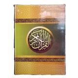 Obral Al Quran Al Bayan Non Terjemah Quran Ukuran Sedang Besar B5 Kuning Gradasi Hijau Murah