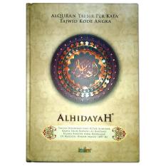 Jual Al Quran Al Hidayah Terjemah Perkata Tajwid Kode A4 Grosir