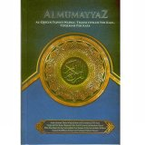 Toko Al Quran Almumayyaz Sedang Al Quran Tajwid Arab Latin Terjemah Per Kata Ukuran A5 Online Terpercaya
