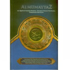 Beli Al Quran Almumayyaz Sedang Al Quran Tajwid Arab Latin Terjemah Per Kata Ukuran A5 Di Dki Jakarta