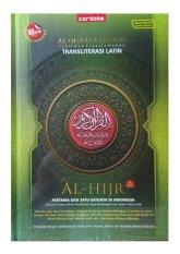 Spesifikasi Al Quran Cordoba Al Hijr A5 Alquran Ukuran Sedang Yang Bagus Dan Murah