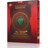 Harga Al Quran Cordoba Terjemah Al Hijr Merah Asli Cordoba