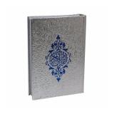 Jual Al Quran Cover Perak Sedang A5 Murah