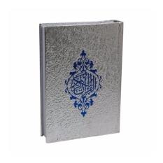 Toko Al Quran Cover Perak Sedang A5 Dki Jakarta