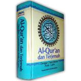 Jual Al Qur An Dan Terjemah Dengan Transliterasi Arab Latin B6 Biru Import