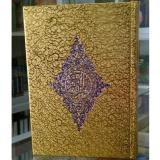Toko Al Quran Emas Tanggung B5 Alquran Ku Online