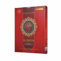 Beli Al Quran Hafalan Al Hafidz Cordoba A5 Seken